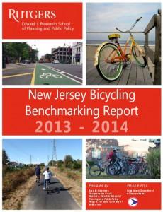 Bike Benchmark report image